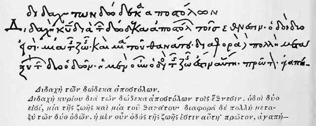 Didaché – Učenie dvanástich apoštolov národom