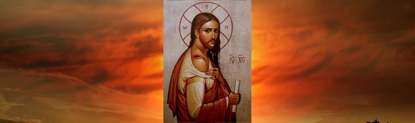 Modlitba ku plecovej rane Ježiša